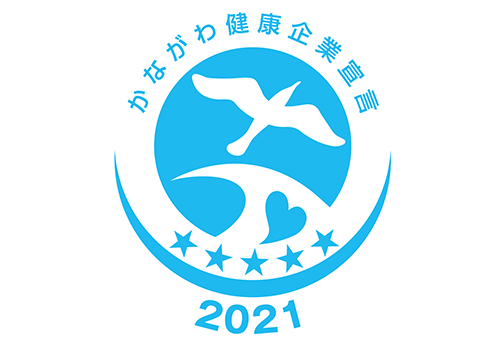 神奈川健康起業宣言